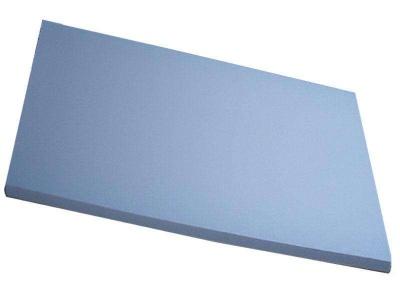三星阳光保温材料-挤塑板