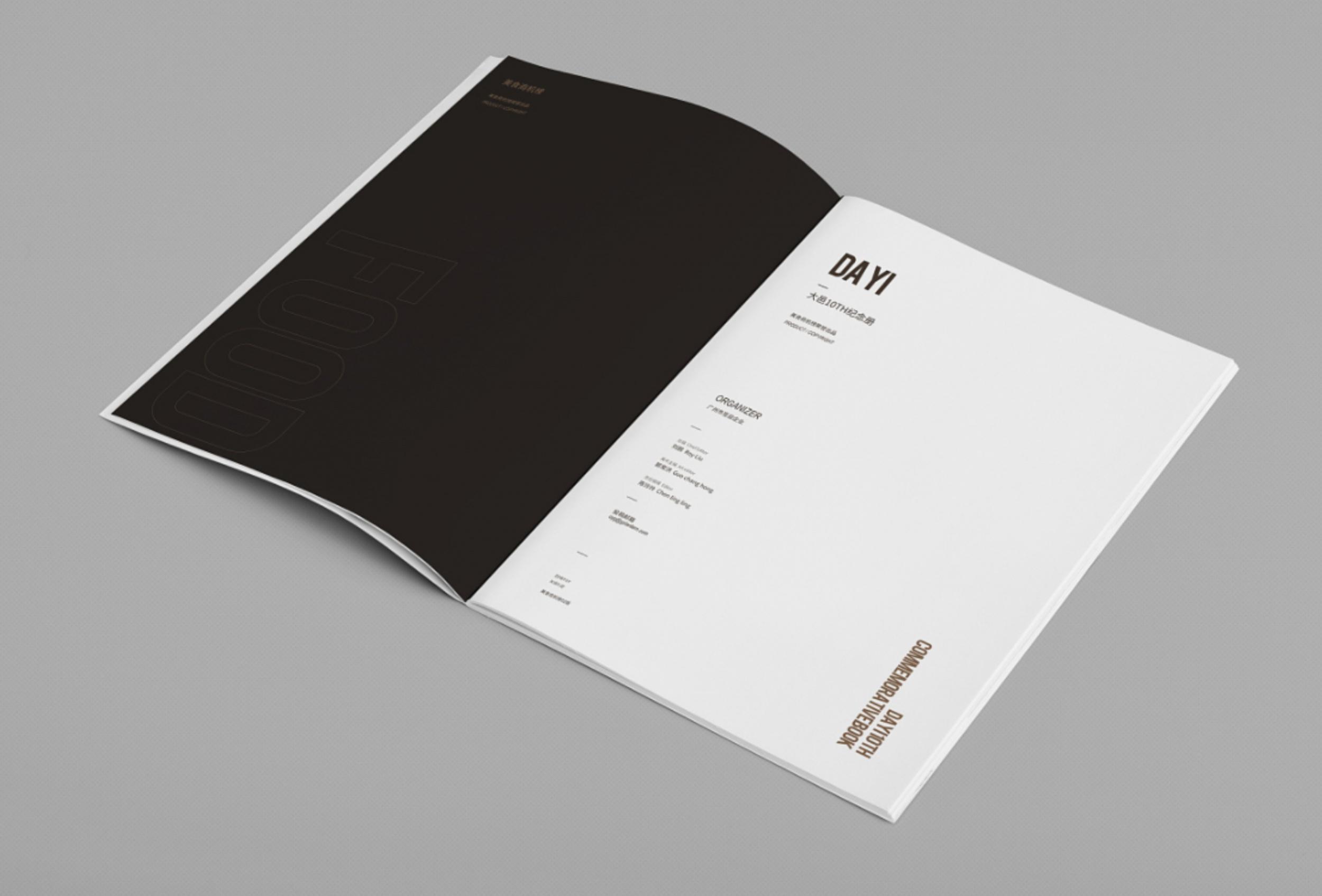 郑州画册设计设计师前世今生三个阶...