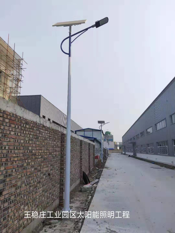 王稳庄工业园区太阳能照明工程