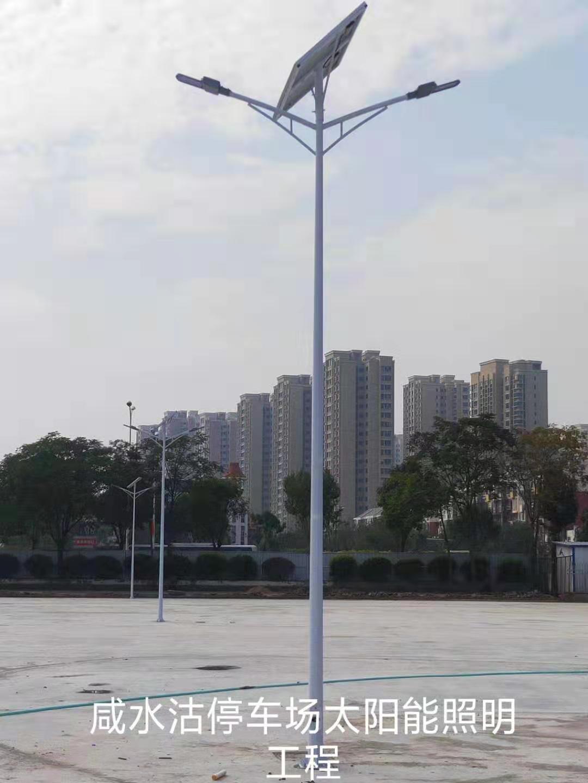 咸水沽停车场太阳能照明工程