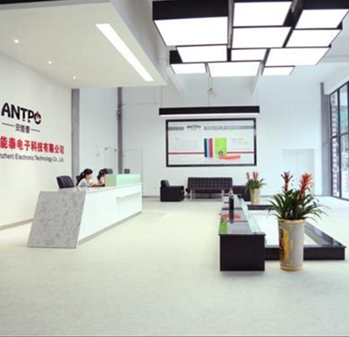 安能泰_广东省深圳市安能泰电子科技有限公司 ANTPO antpo