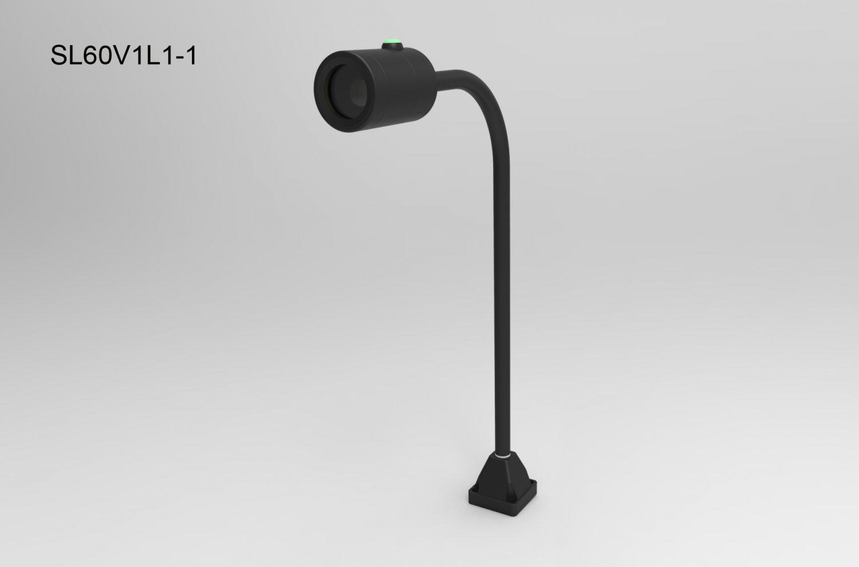 SL60局部照明系列