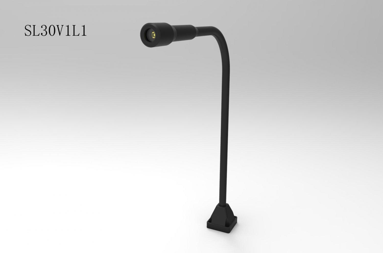 SL30点位照明系列