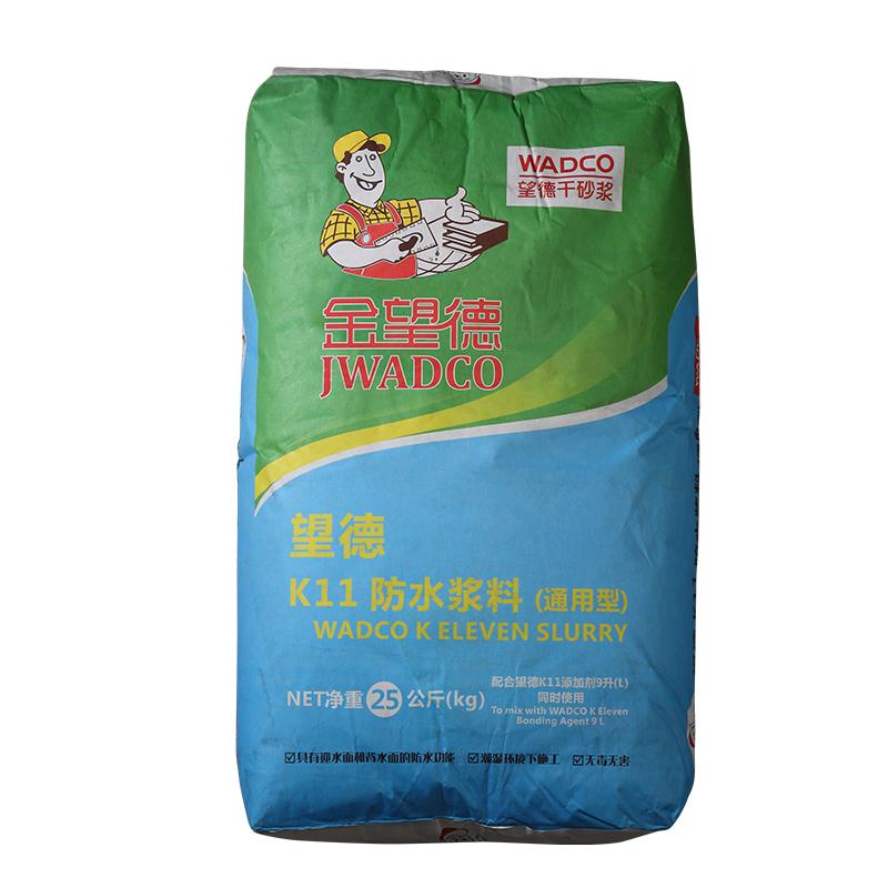 K11通用型防水�{料(25KG袋�b)