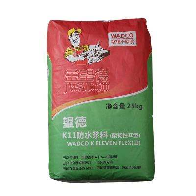 K11柔�g性Ⅱ防水砂�{料(25KG袋�b)