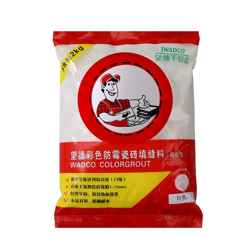 彩色防�q瓷�u←填�p料超�型(白色2KG�b)