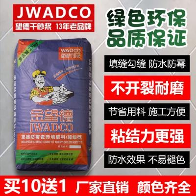 防�q瓷�u填�p�料超�型(25KG�b)