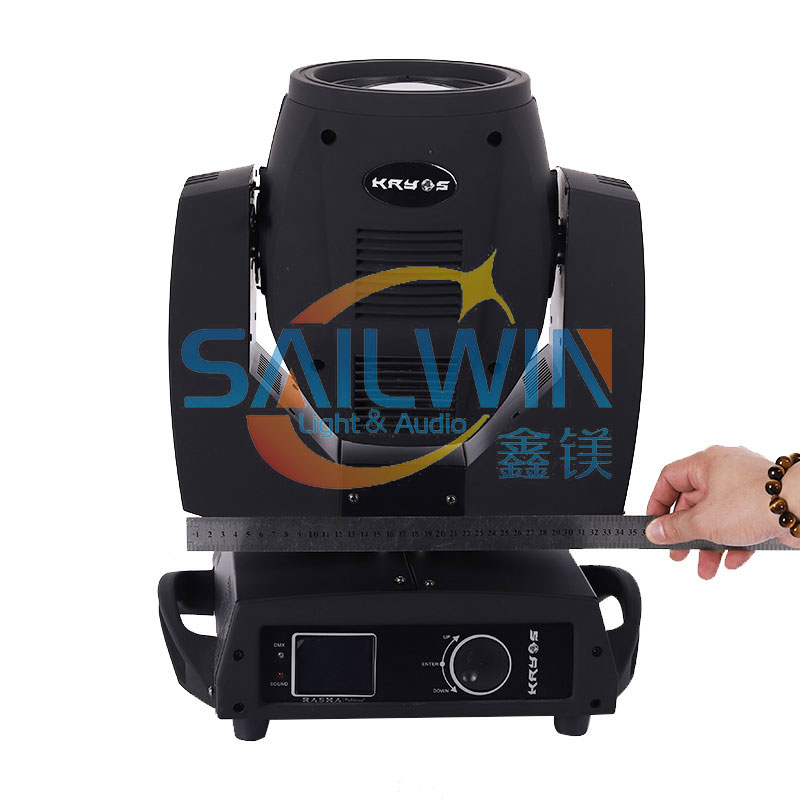 300W BSW LED Moving Head Light