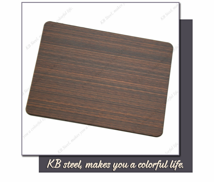 309 brown Hairline stainless steel decorative plate