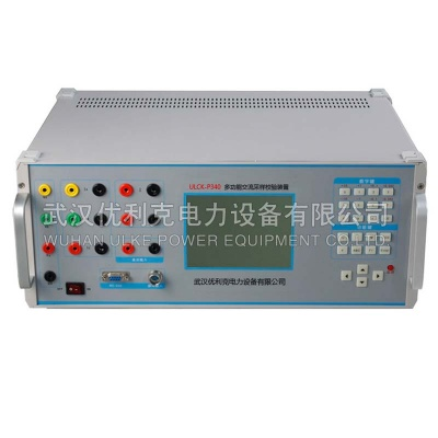 27.ULCK-P340多功能交流采样校验装置
