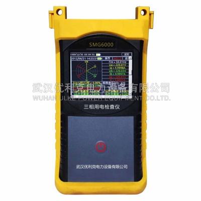 20.SMG6000三相用电检查仪