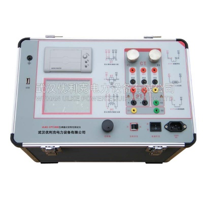 04.ULKE-CPT1000互感器伏安特性测试仪