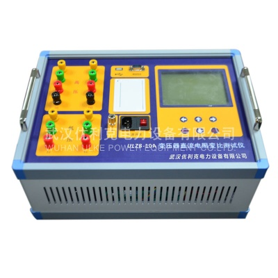 22.ULZB-10A變壓器直流電阻變比測試儀
