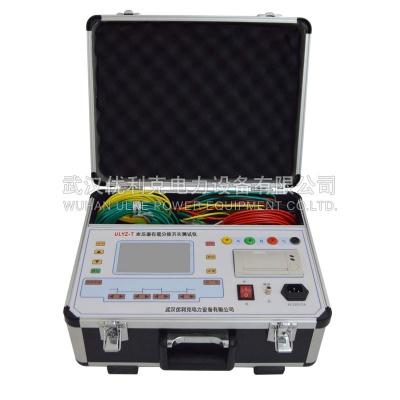 21.ULYZ-T變壓器有載分接開關測試儀