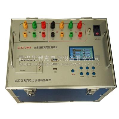 08.ULZZ-20AS三通道直流電阻測試儀