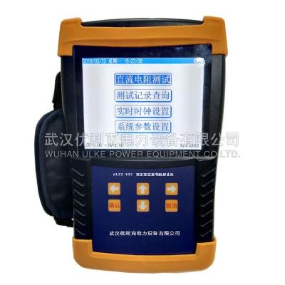 05.ULZZ-10S變壓器直流電阻測試儀(手持)