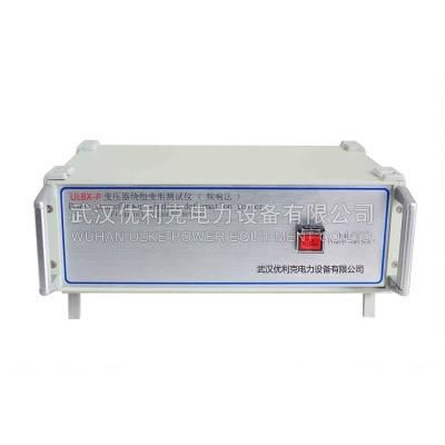 01.ULBX-P變壓器繞組變形測試儀(頻響法)
