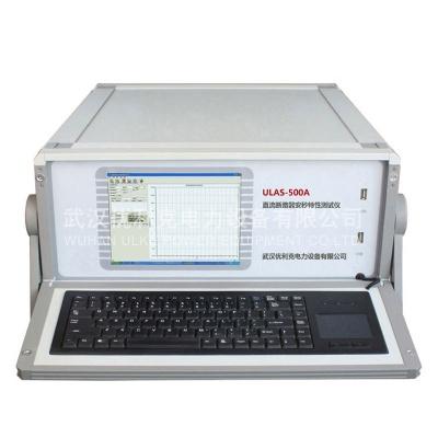 13. ULAS-500A直流斷路器安秒特性測試儀