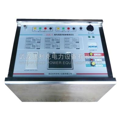 21.ULXL-Y輸電線路異頻參數測試儀