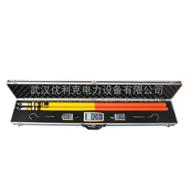 06.TAG9000無線高壓核相儀(高端)