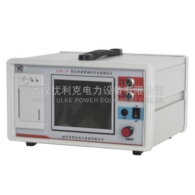 08.ULBL-IV氧化鋅避雷器阻性電流測試儀(三相)