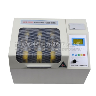13.ULKE-6803B全自動絕緣油介電強度測試儀(三杯)