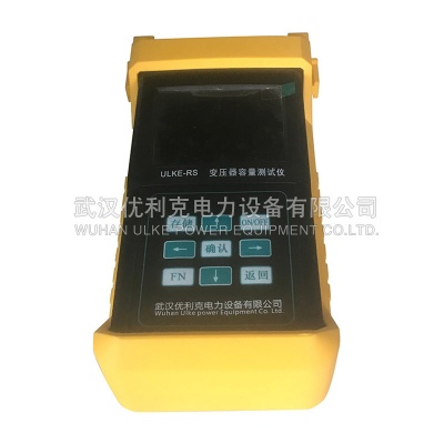17.ULKE-RS變壓器容量特性測試儀(手持)