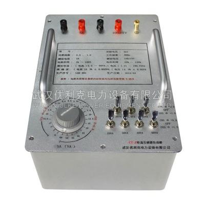 15.CT-Z电流互感器负荷箱