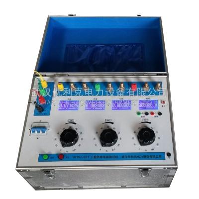 29.ULWJ-601三相热继电器测试仪