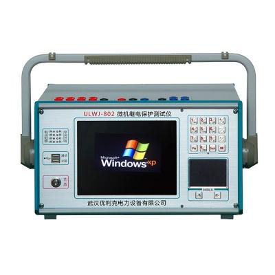 01.ULWJ-802系列微机继电保护测试仪