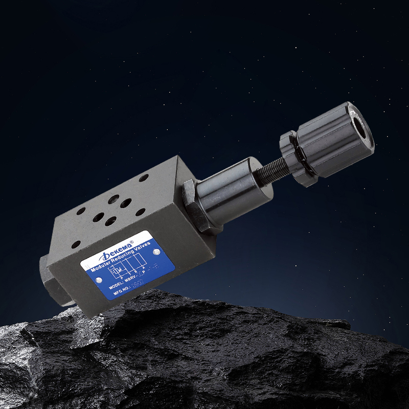 MBRV系列叠加式减压阀