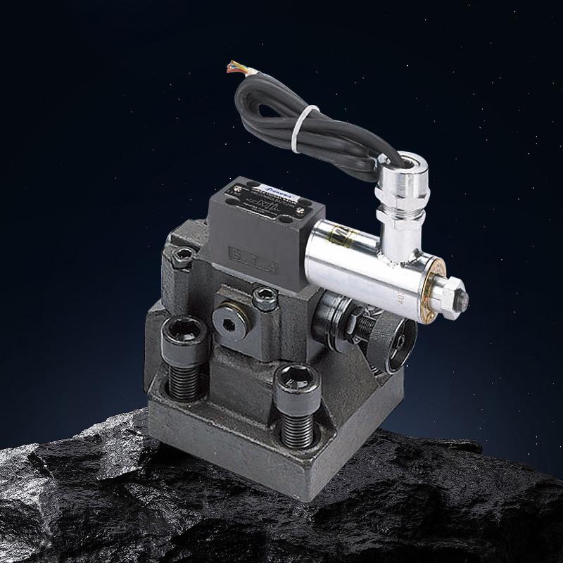 WDBW型5X系列隔爆先导式电磁溢流阀