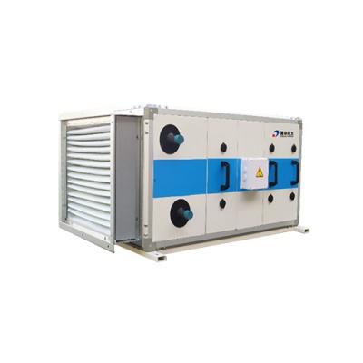 干式空调机组