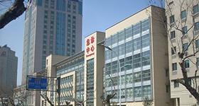 浙江医科大学附属第二医院