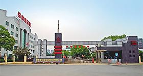 马应龙制药集团有限公司