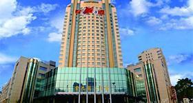 福州福鼎金九龍大酒店