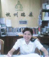 客户见证2-杭州瑞森周亚君经理