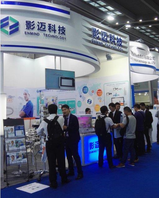 The 76th China International Medical Equipment Fair(CMEF Autumn)