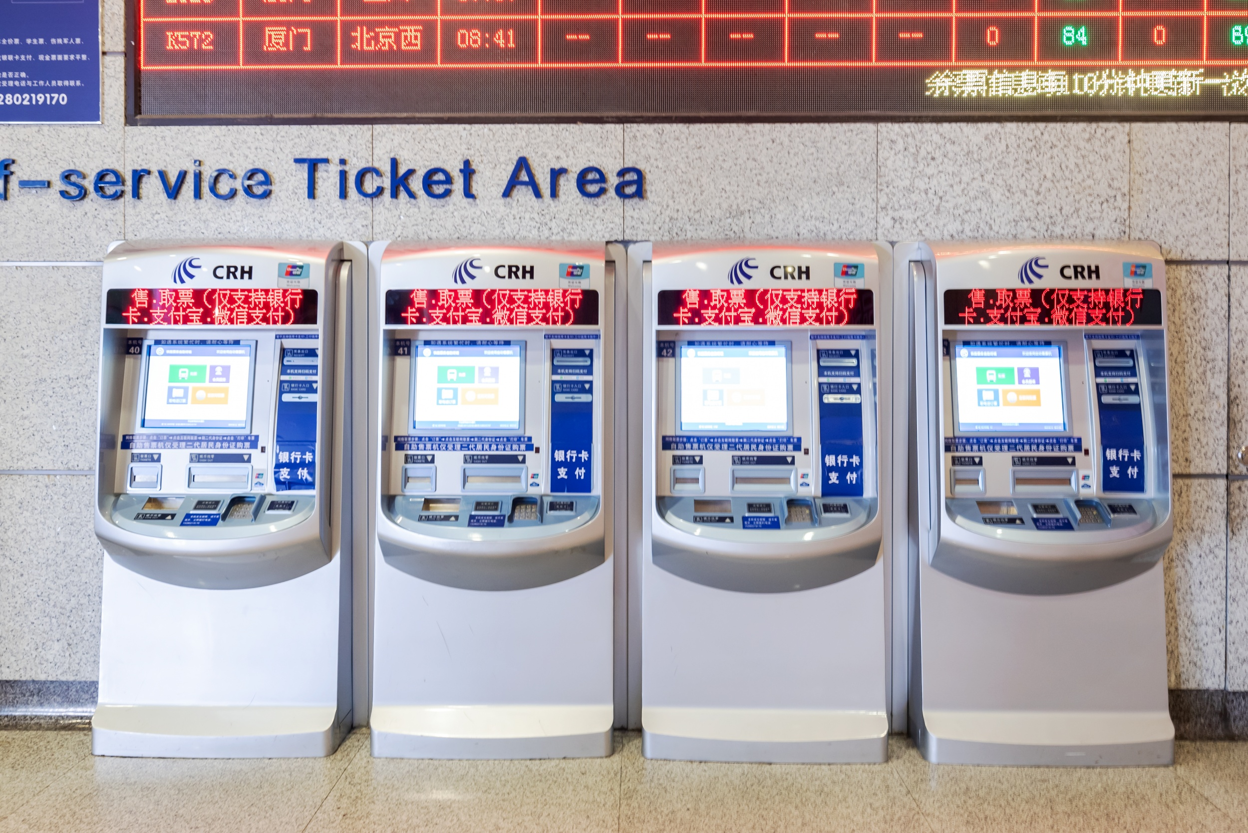 Self-service terminal is the trend of urban life development