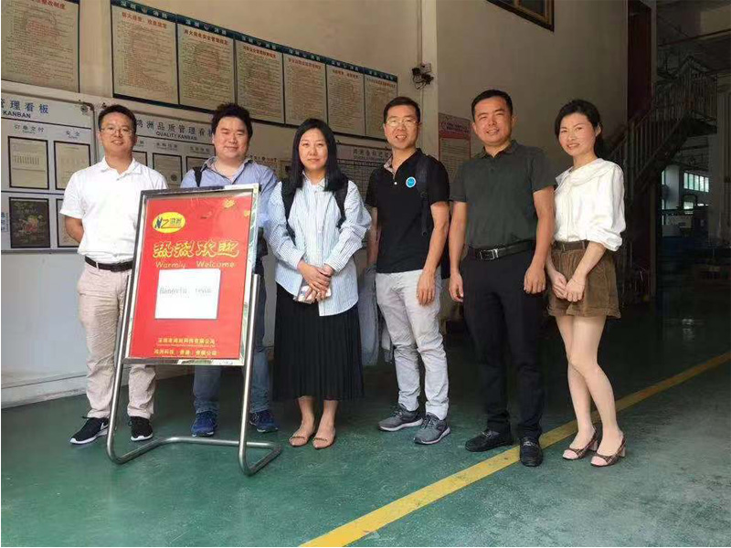11th Nov. 2019 Welcome Hanovia team audit our factory