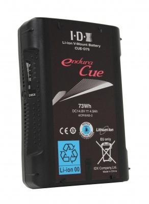 CUE-D75