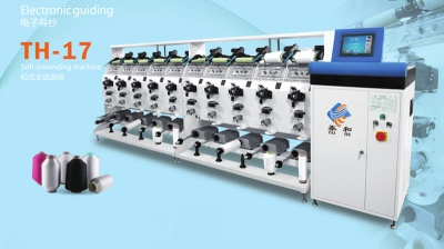TH-17 Soft unwinding machine