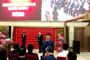Congratulations Foctek Photonics, Inc. in Beijing successfully listed (Stock Code: 833682)
