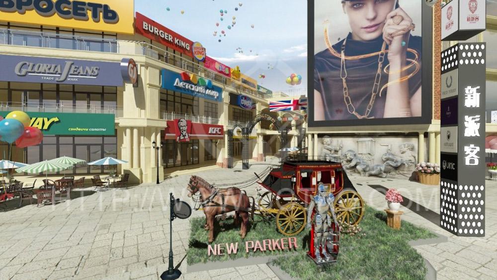 新派客街景打造
