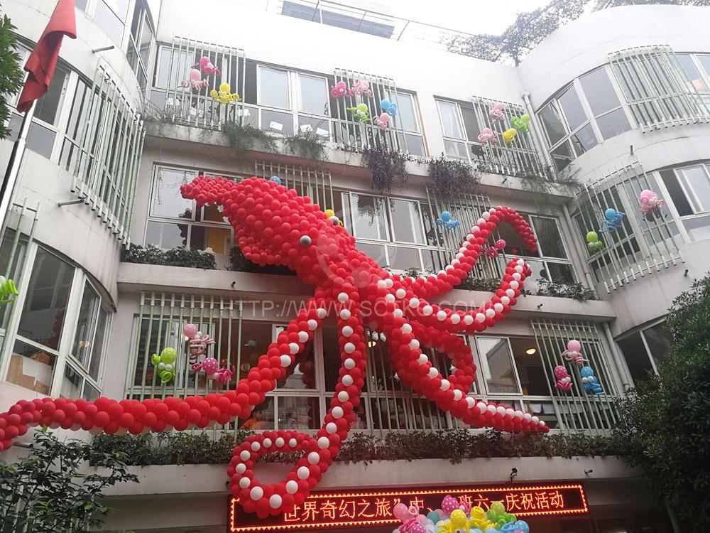 红星幼儿园儿童节气球美陈