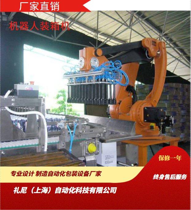 三合一装箱机专业设计方案