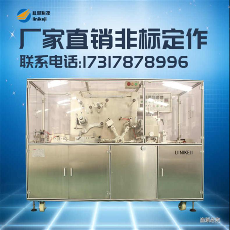 三维包装机