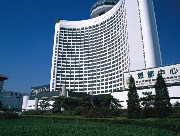 北京市银都地产发展有限公司