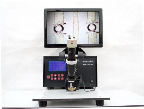 VH-F500逆变电子点焊机