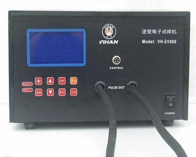 VH-D1000恒流点焊机